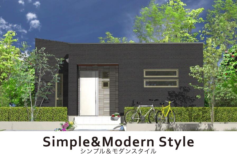 Simple&Modern